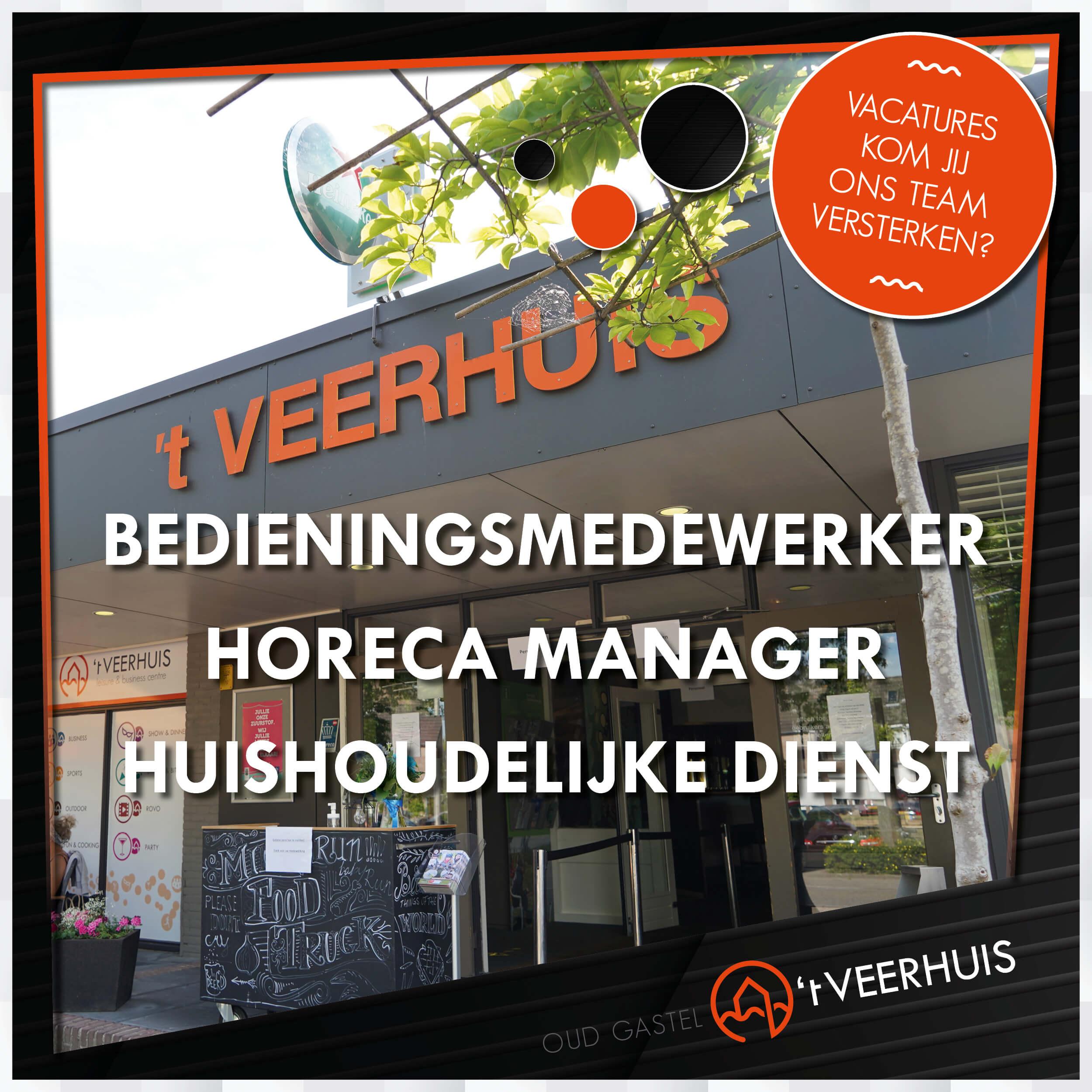 't Veerhuis Oud Gastel